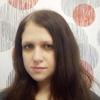 Татьяна Белоусова, 26, г.Тамбов