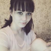 Оксана, 28 лет, Скорпион, Суксун