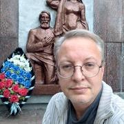 Станислав 47 Москва