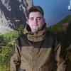 Денис, 34, г.Нефтеюганск
