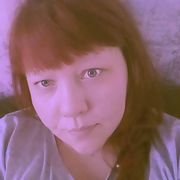 Рыжая 34 Новокузнецк