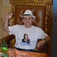 Александр, 48 лет, Козерог, Омск