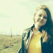Подружиться с пользователем Анастасия 21 год (Овен)