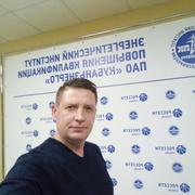 Алексей 47 лет (Водолей) хочет познакомиться в Новороссийске
