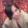 Гульфия, 26, г.Ош