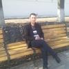 Григорий, 32, г.Софрино