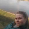 марина, 26, г.Черкассы