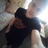 Олег, 30, г.Новомосковск