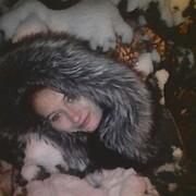 Татьяна 26 лет (Лев) на сайте знакомств Свободного