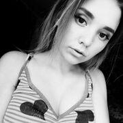Anna, 18, г.Кропивницкий