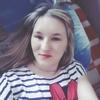 Natalie Arhipova, 22, г.Челябинск