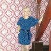 Надежда, 48, г.Наро-Фоминск