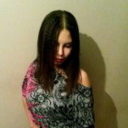 Tanya, 26, г.Иркутск