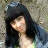 Milka, 37, г.Чебоксары