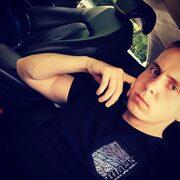 Денис, 26, г.Грозный