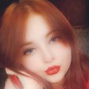 Вероника, 19, г.Нижневартовск