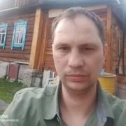 Олег Смирнов 33 Екатеринбург