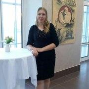 Дарина, 30, г.Невинномысск