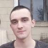 Artyom, 20, Sarov