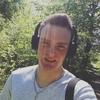 Виталий, 23, г.Новочеркасск