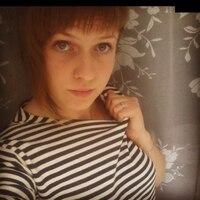 Ирина, 27 лет, Телец, Санкт-Петербург
