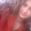 Іванка Барчук, 20, г.Мироновка