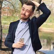 Сергей 29 Екатеринбург