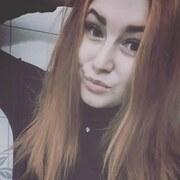 Алёна, 21, г.Казань