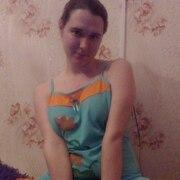 Ольга, 23, г.Брест