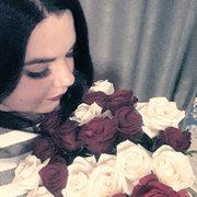 Айлина, 27, г.Саранск