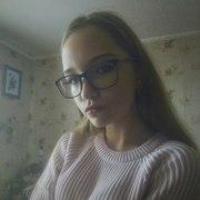 Анастасия, 20, г.Абакан