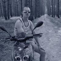Денис, 31 год, Скорпион, Кременчуг