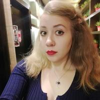 Валентина, 30 лет, Весы, Москва