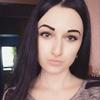 Кarina, 20, г.Конотоп