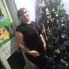 Антонина, 36, г.Кривой Рог