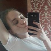 Кристина 20 Хабаровск