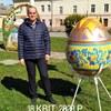 Андрій Казмірчкк, 23, г.Броды