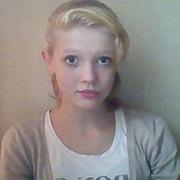 Екатерина, 27, г.Троицк