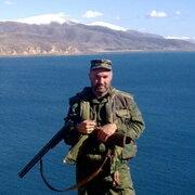 ЙОВО 46 Ереван