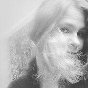 Светлана, 16, г.Иваново