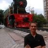 Александр, 37, г.Неверкино