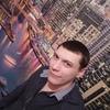 Игорь, 27, г.Курск