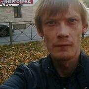 Андрей Рыков 33 Брянск