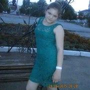 Анисия, 19, г.Чегдомын