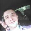 Андрей, 23, г.Серов