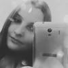 Валерия, 23, г.Донецк