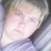 Женя, 24, г.Ржищев