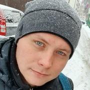 Александр 26 Астрахань