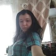 Валентина, 21, г.Забайкальск