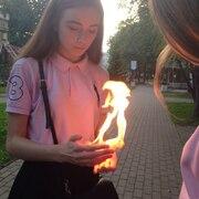 Кристина, 16, г.Нижний Тагил